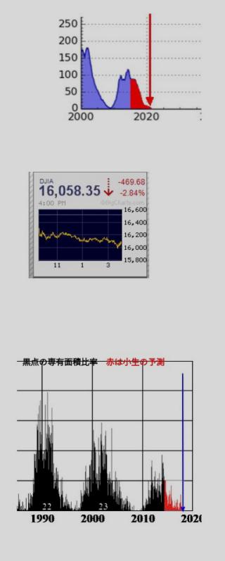 Screenshot_20200107-191830.jpg
