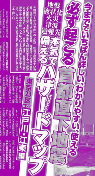 Screenshot_20200207-003247.jpg