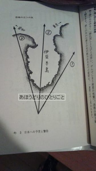 daiyogen-thumbnail2.jpg